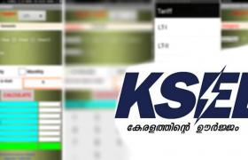 KSEB bill calculator app for Calculate Electricity Bill