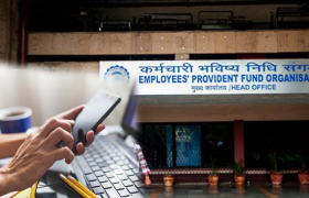 CHECK EPF BALANCE via EPFO Portal, SMS and Missed Call: Techihits