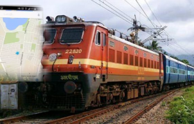 train live status